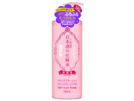 Nước Hoa Hồng Sake Nhật Bản Skin Care Lotion 500ml