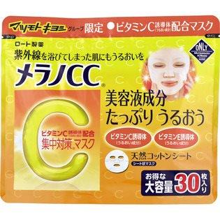 Mặt Nạ Trắng Da Rohto Melano CC Nhật Bản 30 Miếng
