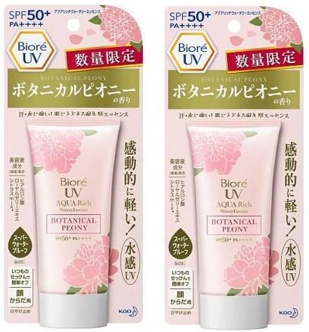 Kem Chống Nắng Biore UV Aqua Rich Watery Botanical Peony SPF50+ PA++++