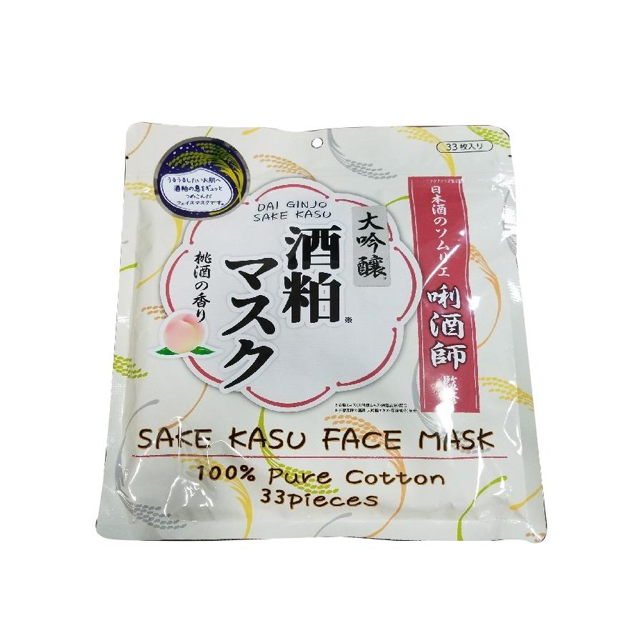 Mặt Nạ Rượu Sake Kasu Face Mask Nhật Bản 33 Miếng