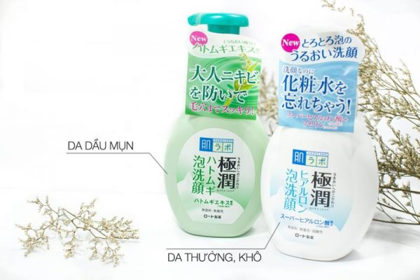 Sữa Rửa Mặt Tạo Bọt Hada Labo Gokujyun Hyaluronic Pearl Barley 160ml