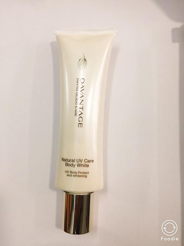 Kem Chống Nắng Body White Nature UV Care Davantage Nhật Bản
