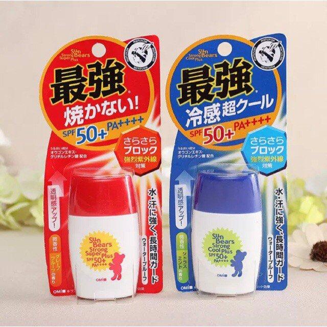 Kem Chống Nắng Sun Bears Omi SPF 50 30ml Nhật Bản