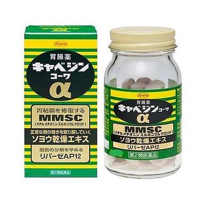 Thuốc Trị Đau Bao Tử Dạ Dày Nhật Bản MMSC Kyabeijin Kowa 300 Viên